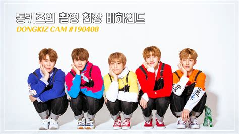 DONGKIZ Members Profiles and Facts (Updated!)
